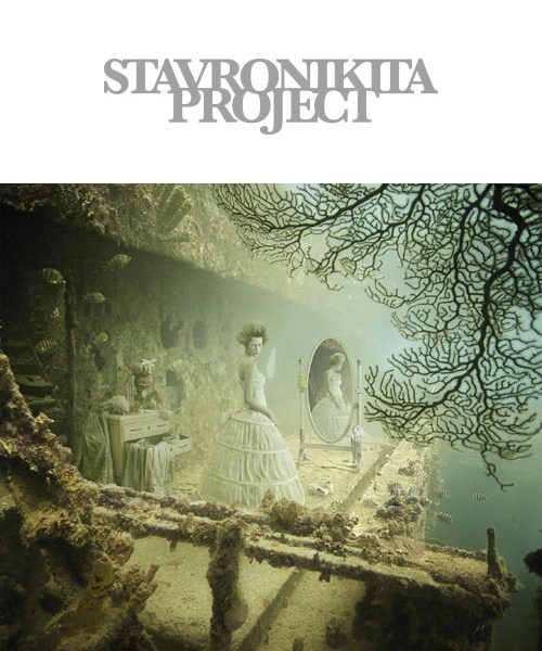 Stavronikita Project